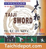 Tai Chi Sword Short Form, Yang Style (Family) - 16 Forms for Beginner DVD