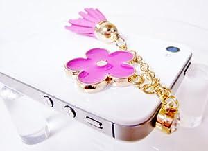 スマホの個性が光る3色 イヤホンジャックアクセサリー 金属製 iPhone対応 イヤホンピアス フラワー タッセルチャーム付き 7GIV011 (ピンク)