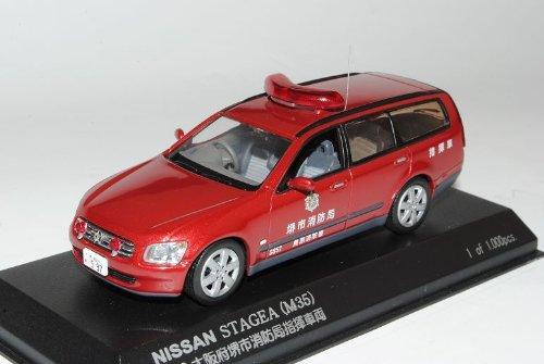Nissan Stagea M35 Kombi Feuerwehr Rot 2001-2007 1/43 J-Collection Modell Auto