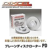 DIXCEL(ディクセル) プレーンディスクローターPD 【前後】 ロードスター NB8C 98/1~00/06 351 3005/355 2805
