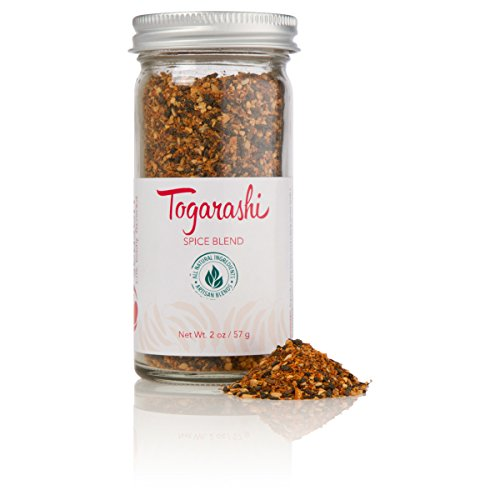 USimplySeason Tabil (Tunisian Seasoning) Spice Blend, 3.5 Oz