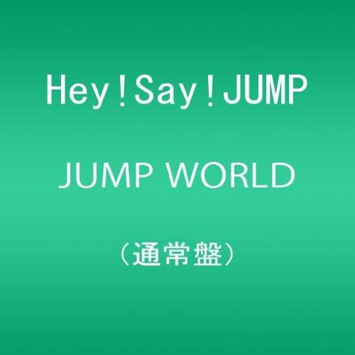 Hey! _Say!_JUMP 僕はVampire