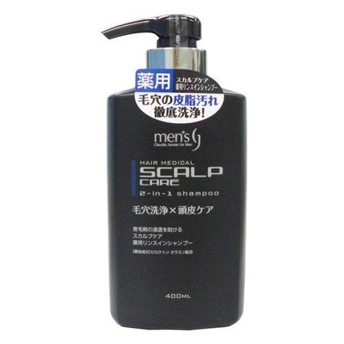スカルプケア薬用リンスインシャンプー 400ml★毛穴洗浄×頭皮ケア