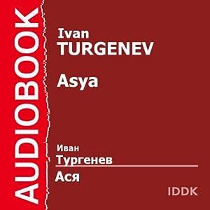 Asya [Russian Edition] | [Ivan Turgenev]