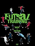 FUTSAL TRAINING DVD BOX BASIC+TACTICAL