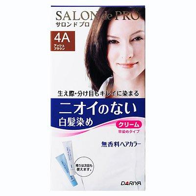 サロンドプロ 無香料ヘアカラー早染めクリーム 4A