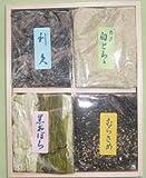 福井県特産品 おぼろ昆布 白とろろ、黒おぼろ、塩吹き昆布等4種詰合せ(W-4S)