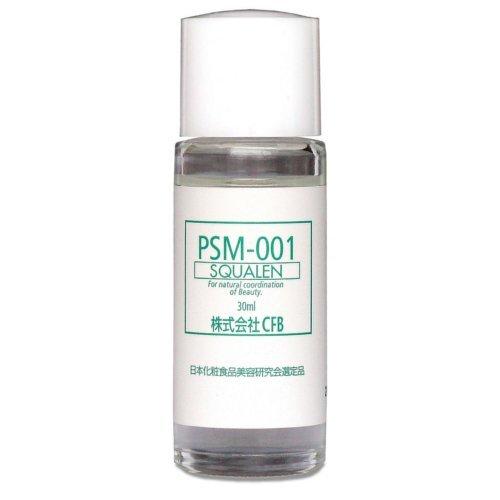CFB スクアレンオイル PSM-001 30ml