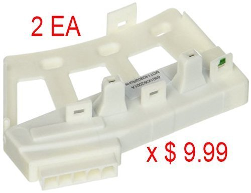 2xLG Electronics 6501KW2001A Washing Machine Rotor Position Sensor Assembly