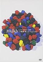 LIVE TOUR 2008 �����鯥����� at Zepp Tokyo [DVD](�߸ˤ��ꡣ)