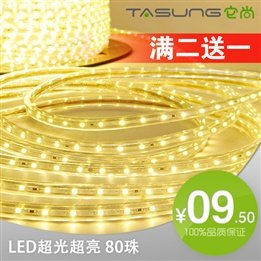 It Is Still 3528Led Flexible Strip Light Led Light Bar Counter Led Lights With Super Bright Waterproof 60 Beads