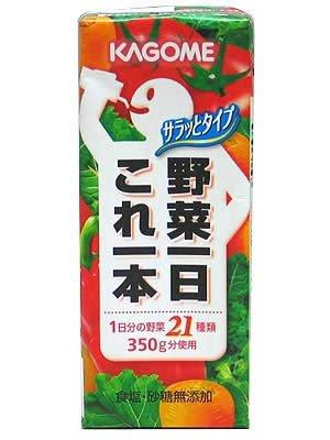 (お徳用ボックス) 野菜一日 これ一本 200ml×24本