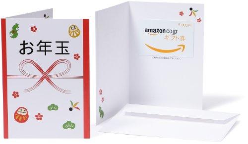 Amazonギフト券(グリーティングカードタイプ ) - 5,000円 (お年玉)