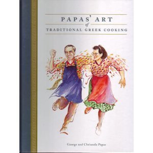 Papas Art of Traditional Greek Cooking by George Papas