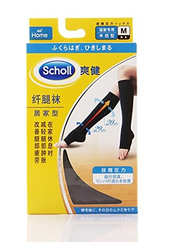 dr-shawl-inside-the-bottom-m-of-a-knee-black-japan-import