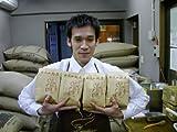 行列のできる珈琲屋さんのオリジナルブレンド飲み比べセット 当店自慢のオリジナルブレンド4種たっぷり2kg(約200杯分)