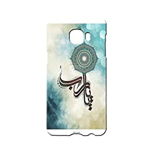 BLUEDIO Designer Printed Back case cover for Samsung Galaxy C5 - G10631