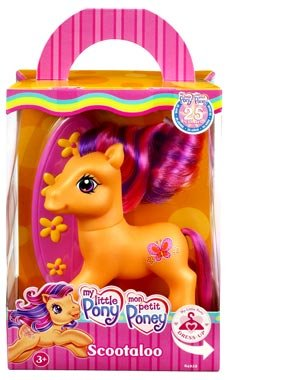 Buy Low Price Hasbro My Little Pony Scootaloo Dress-Up Pony Figure (B000Y8UK9O)