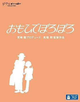 ����ҤǤݤ�ݤ� [Blu-ray]