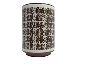 魚文字 寿司湯呑 美濃焼
