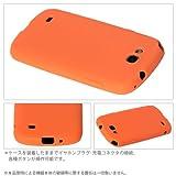 Galaxy S3 progure (SCL21)シリコン ケース カバー  【ピンク】  [ カバー ケース プログレ S ギャラクシー S3 プログレ シリコン au ]