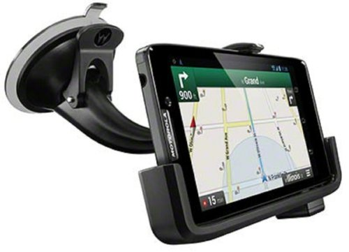 Motorola HD Vehicle Navigation Dock for Motorola DROID RAZR HD/RAZR MAXX HD - Retail Packaging motorola razr