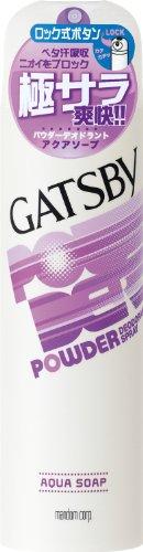 ギャツビー パウダーデオドラントスプレー アクアソープ 130g【HTRC2.1】