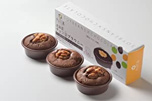 北海道チョコ'豆(ず)ブラウニー
