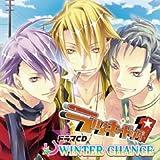 ドラマCD ラッキードッグ1 WINTER CHANCE