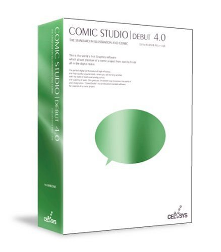 ComicStudio debut 4.0