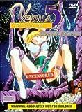 Venus 5 [DVD]