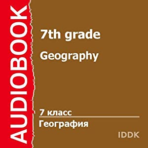 Geography for 7th Grade [Russian Edition] | [A. Tsyganenko]