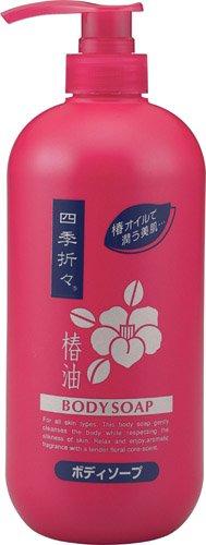 四季折々 椿油ボディソープ ボトル 800ml