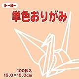 単色折紙15.0CM 109