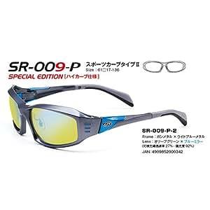 STORM RIDER(ストームライダー) スポーツカーブ2-2 SR-009-P-2