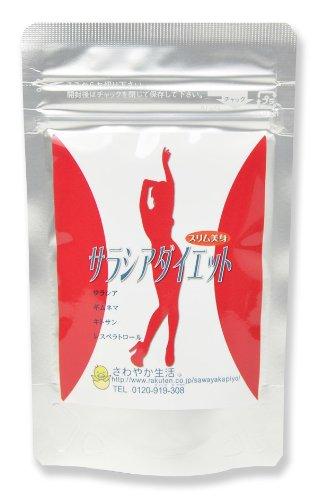 さわやか生活 サラシアスリム美身 62粒入×3袋セット