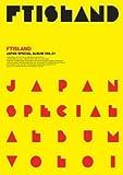 エフティ アイランド(F.T ISLAND)/Japan Special Album Vol.1 [メンバー別フォトカードランダム1枚+日本活動曲スペシャルアルバム