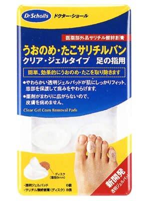 ドクター・ショール うおの目たこサリチルCG足の指