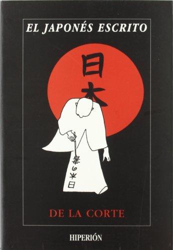 el-japones-escrito