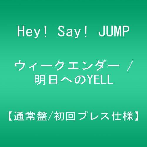 Hey!_Say!_JUMP ウィークエンダー