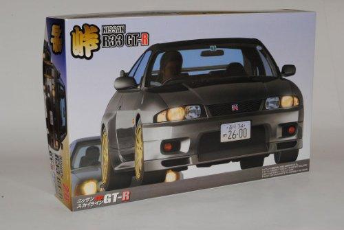 Nissan Skyline GT-R R33 Coupe Schwarz 1993-1998 Kit Bausatz 1/24 Fujimi Modell Auto mit individiuellem Wunschkennzeichen