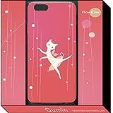 バレエねこ バレリーニャン・ミー iPhone6ケース (Qumin)