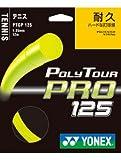 ヨネックス  単張りガット ポリツアープロ 1.25mm POLY TOUR PRO 125 PTGP125