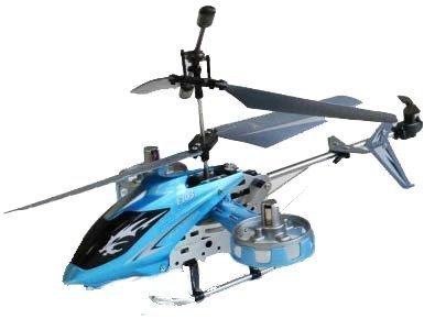4ch赤外線コントロール ヘリコプターラジコン【メタリックブルー】◇RCヘリ FS-IRH100上昇・下降・ホバリング・前進・後進・左右旋回に対応!
