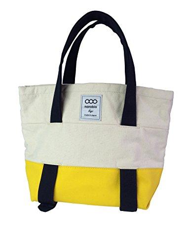MONO工房 re-bag small【コットンバッグスモールサイズ】本体:イエロー/持ち手:ネイビー
