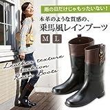履きやすい、ゆったりタイプの履き口 レイングッズ ブーツ Mサイズ