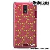 HTC J ISW13HTハード ケース カバー ジャケット/1018_ドットパターンライム/CR