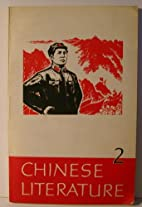 CHINESE LITERATURE No. 2 1968 by Chinese…