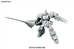機動戦士ガンダム 鉄血のオルフェンズ ガンダムキマリス (仮) 1/100スケール 色分け済みプラモデル