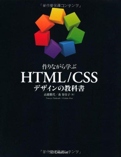 ���ʤ���ؤ� HTML/CSS�ǥ�����ζ��ʽ�